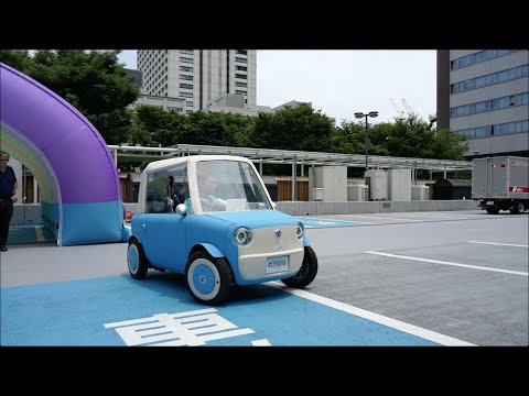 Rimono car demonstration at Ministry of Economy, Trade and Industry [RAW VIDEO]