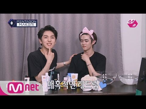 PENTAGON MAKER [M2 PentagonMaker] Get It KINO Beauty  Learn the Beauty Secrets of Idol Stars! [EP7 I