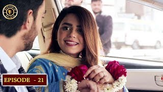 Kaisa Hai Naseeban Episode 21 - Top Pakistani Drama