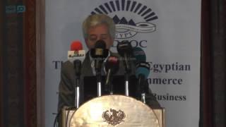 مصر العربية |  الغر ف التجارية: العديد من الدول الأجنية تصنع  منتجاتها في مصر