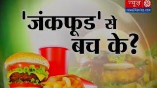 Sanjeevani : Side Effects of Junk Food