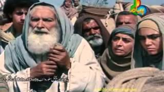 Hazrat Yousuf ( Joseph ) A S MOVIE IN URDU -  PART 42