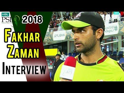 Fakhar Zaman Interview | Lahore Qalandars Vs Quetta Gladiators | Match 26 | 14 March | HBL PSL 2018