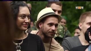 Битва Экстрасенсов 18 сезон 1 серия - смотрим с Анатолием Леденевым и Никой Рамазановой