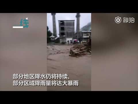 云南昭通洪灾 房屋被冲毁堕河 汽车水上漂(组图/视频)