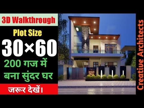 30x60 house design,duplex house with interior design,3 bhk,1800 sq ft house plans, 200 yard