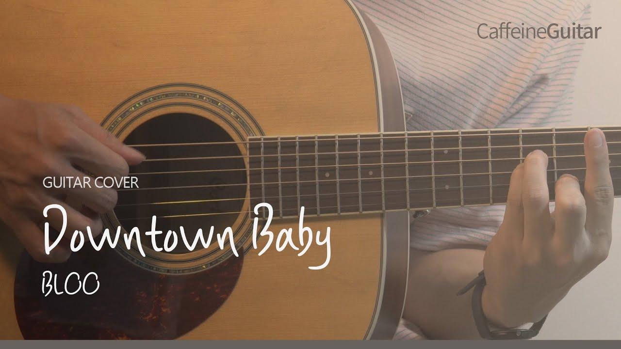 Downtown Baby 다운타운 베이비 - BLOO 블루 「Guitar Cover」 기타 커버, 코드, 타브 악보
