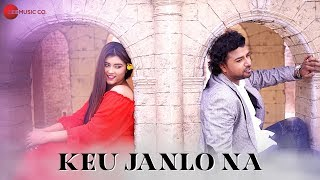 Keu Janlo Na Ravi Chowdhury Mp3 Song Download