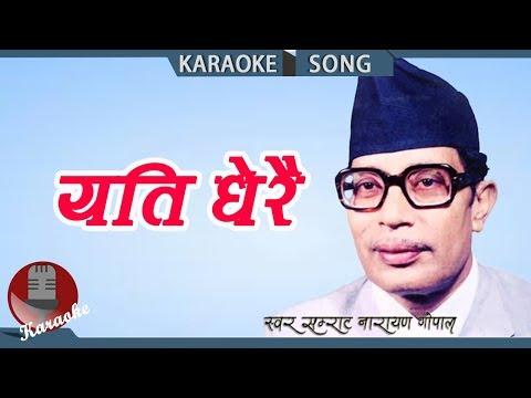 Yeti Dherai - Narayan Gopal | Nepali Karaoke Song With Lyrics | Music Nepal