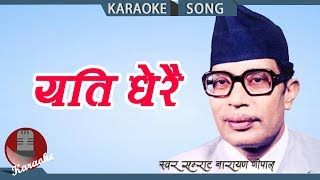 Yeti Dherai - Narayan Gopal | Nepali Karaoke Song With Lyrics | Music Nepal