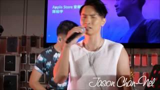 (27/06/2015)陳柏宇Jason Chan - 別來無恙(Apple Store Special Live)