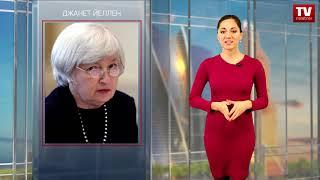 Данные по инфляции в США стали поводом для сомнений относительно курса ФРС  (14.12.2017)