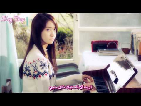 Dream myself 2 to high mp3 hello ost download
