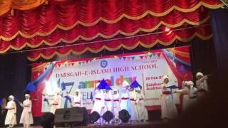 DIH School 47th Annual Day Celebrations
