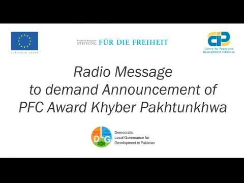 Radio Message to demand Announcement of PFC Award Khyber Pakhtunkhwa
