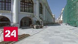 видео Вести - Москва обновленная: