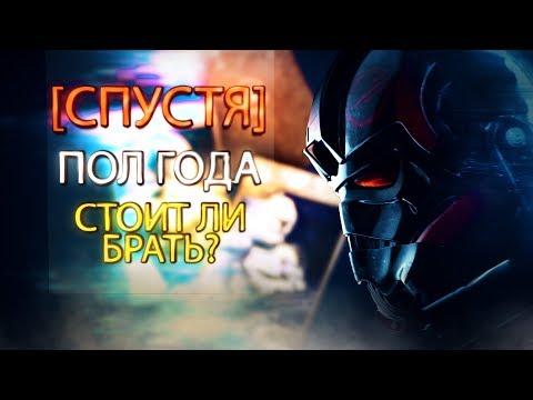 Star Wars Battlefront II – Спустя полгода, стоит ли брать? thumbnail