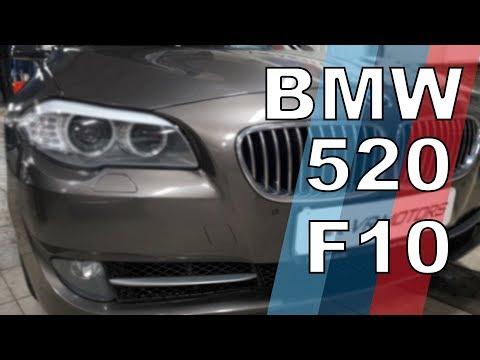 BMW 5 серии F10 Цена обслуживания! Стоит ли брать в 2019?