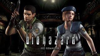 Resident Evil 1/ DEAD BY DAYLIGHT