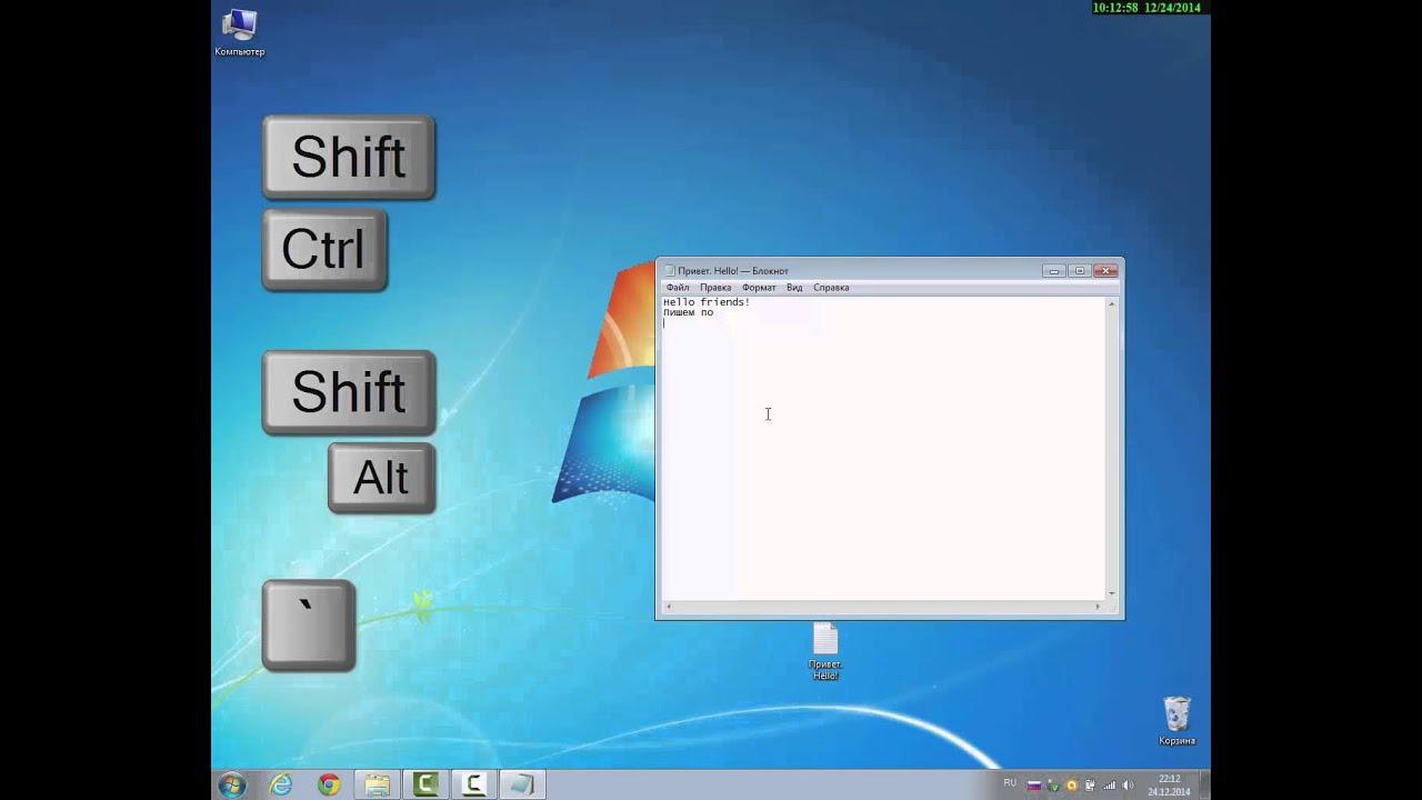 Панель инструментов Windows 8