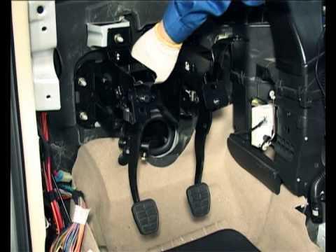 Снятие и установка педали тормоза Чери А13 / Форза
