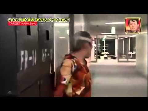 T-REX ALIVE In Japan  Hidden Cameraشاهد لقطات مضحكه جدا