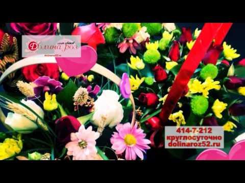 Рекламный ролик Долина роз
