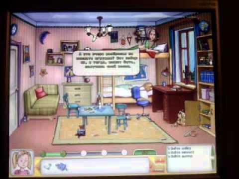 Обзор на игру Папины Дочки