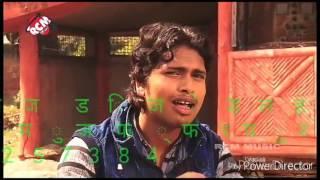 Bili me Kili Laga Ke lela Raja Ji DJ Saroj Raj Dhool