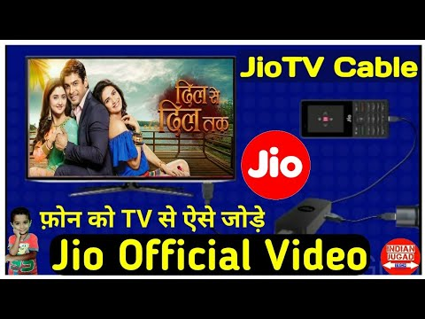 Jio TV Cable : Connect Jio Phone with TV  Jio official Video