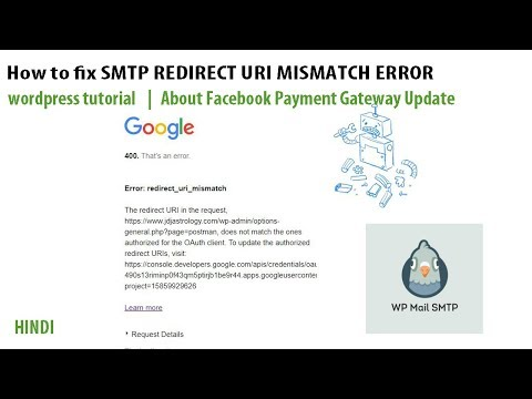 How To Fix SMTP Redirect URI Mismatch In HINDI