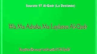 Apprendre sourate  Al Qadr