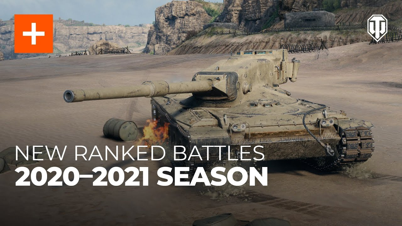New Ranked Battles 2020–2021 Season