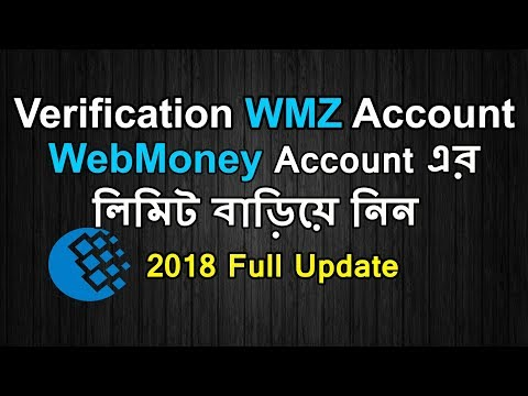 How To Verify Webmoney Account