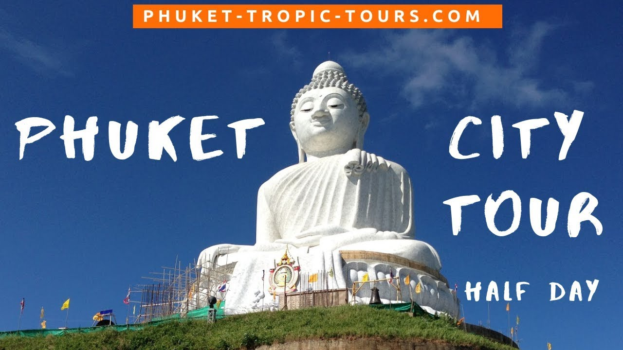 Phuket half day City Tour video overview: