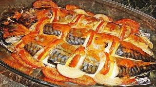 Запеченная скумбрия в духовке | Baked mackerel in the oven