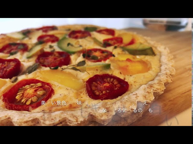 "YouTube Recipe ""Vegan Quiche"" / ""ヴィーガンキッシュ"""