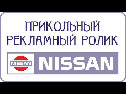 Клуб Ниссан Террано