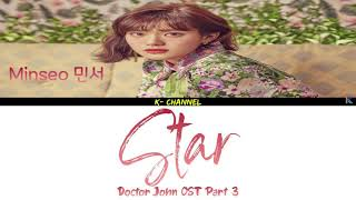 Gambar cover Star - 민서 Minseo 의사 요한 Doctor John OST Part 3 (Han/Rom/Eng)