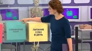 Диета  Сергея Агапкина