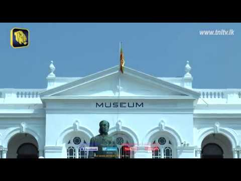TNL Rupavahini Urumaya Sri lanka Official Trailer (Colombo National Museum )
