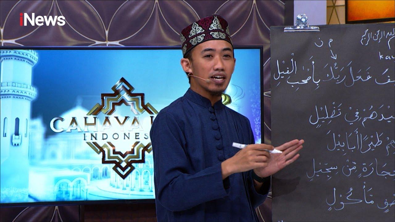 Belajar Ngaji Bersama Ustaz Syam Part 04 - CHI 12/07