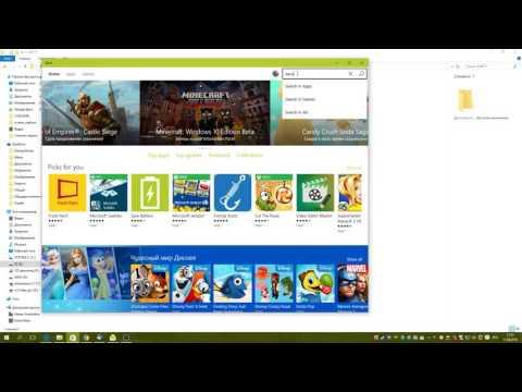 Легенды дракономании. Как установить игру для Windows 8/10