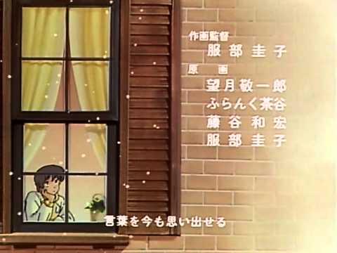 Maison Ikkoku - Ending 2