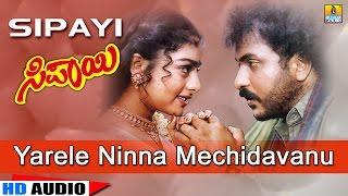 Yarele Ninna Mechidavanu - Sipayi   Mano, S Janaki   Hamsalekha   Ravichandran   Jhankar Music