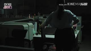 Клип на дораму Железная леди - Когда Кончится Шоу | песня Twice Cheep Up ♡