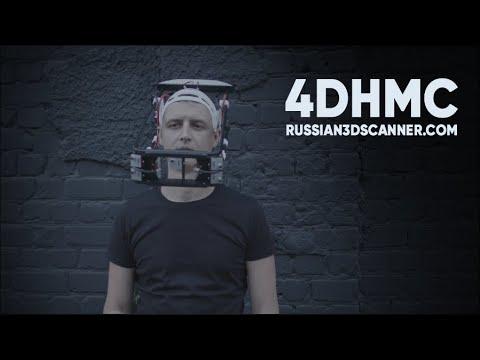 Download 4D HMC R3DS