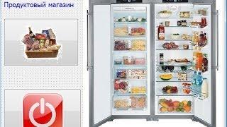 Разработка базы данных Продуктовый магазин в Delphi
