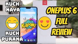 OnePlus 6 Full Review, Pros, Cons, No One Can Beat The Speed
