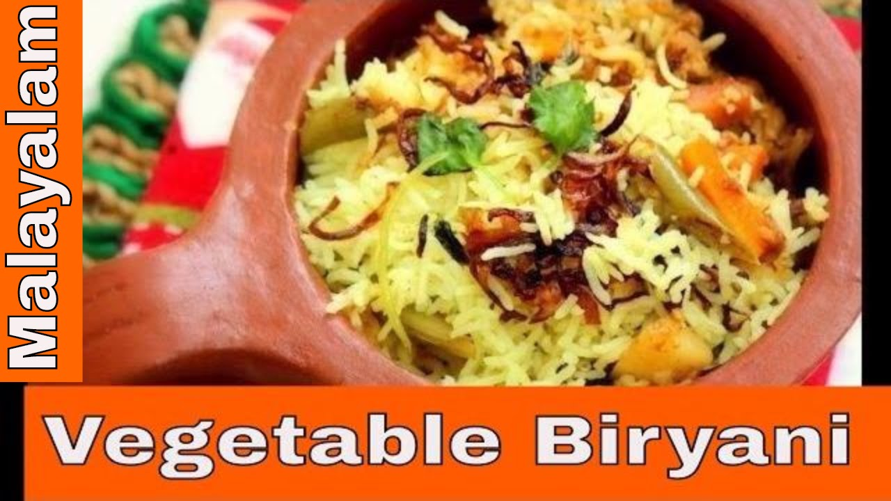 How to make vegetable biryanieasy veg biryani vegetable biryani how to make vegetable biryanieasy veg biryani vegetable biryani recipe malayalamanus kitchen forumfinder